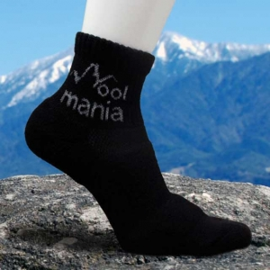 cropped-socks640